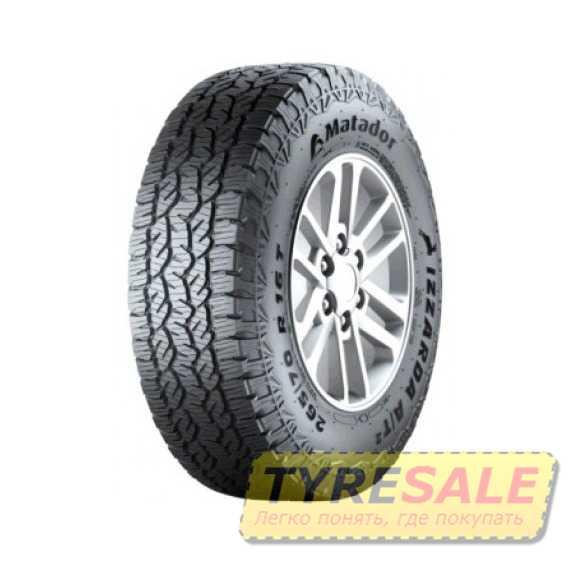 Летняя шина MATADOR MP 16 Stella 2 - Интернет магазин шин и дисков по минимальным ценам с доставкой по Украине TyreSale.com.ua