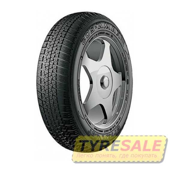 Всесезонная шина КАМА (НКШЗ) 205 - Интернет магазин шин и дисков по минимальным ценам с доставкой по Украине TyreSale.com.ua