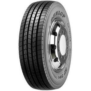 Купить DUNLOP SP 344 225/75(9.00) R17.5 129M