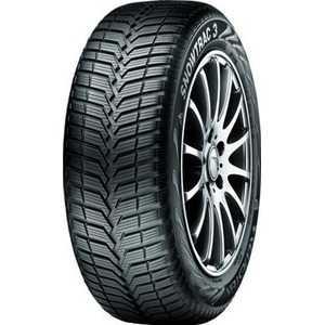 Купить Зимняя шина VREDESTEIN SnowTrac 3 185/65R15 88T