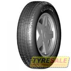 Всесезонная шина БЕЛШИНА Бел-59 - Интернет магазин шин и дисков по минимальным ценам с доставкой по Украине TyreSale.com.ua