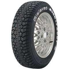 Зимняя шина GISLAVED NordFrost 2 - Интернет магазин шин и дисков по минимальным ценам с доставкой по Украине TyreSale.com.ua