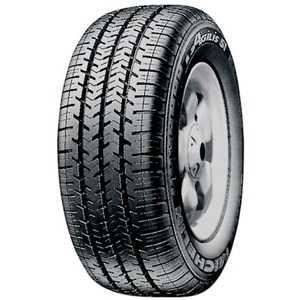Купить Летняя шина MICHELIN Agilis 51 175/65R14C 90T