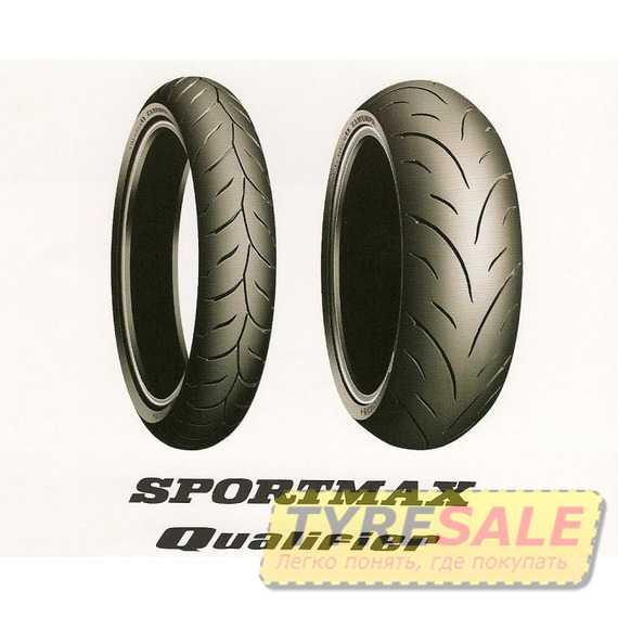 DUNLOP Sportmax Qualifier - Интернет магазин шин и дисков по минимальным ценам с доставкой по Украине TyreSale.com.ua