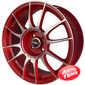 Купить MAK XLR red mirror R16 W7 PCD5x114.3 ET45 DIA76
