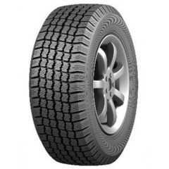 Купить Всесезонная шина VOLTYRE VS-1 205/70R14 95S