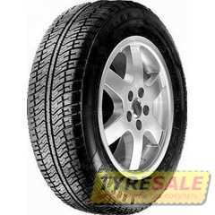 Летняя шина ROSAVA QuaRtum S49 - Интернет магазин шин и дисков по минимальным ценам с доставкой по Украине TyreSale.com.ua