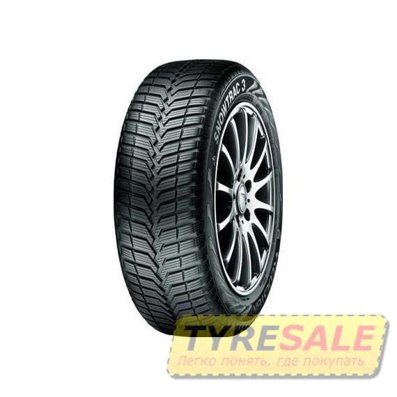 Зимняя шина VREDESTEIN SnowTrac 3 - Интернет магазин шин и дисков по минимальным ценам с доставкой по Украине TyreSale.com.ua