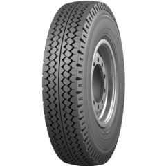ОШЗ ОИ-73Б - Интернет магазин шин и дисков по минимальным ценам с доставкой по Украине TyreSale.com.ua