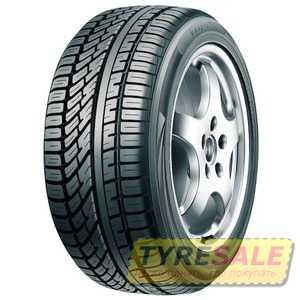 Купить Летняя шина KORMORAN RunPro B2 205/60R15 91H
