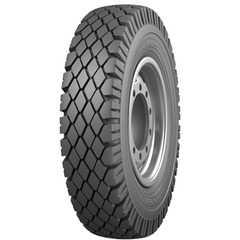 ОШЗ ИД-304 - Интернет магазин шин и дисков по минимальным ценам с доставкой по Украине TyreSale.com.ua