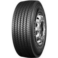 CONTINENTAL HSW2 Scandinavia - Интернет магазин шин и дисков по минимальным ценам с доставкой по Украине TyreSale.com.ua