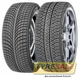 Купить Зимняя шина MICHELIN Latitude Alpin 2 (LA2) 255/45R20 105V