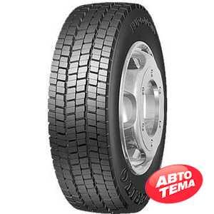 Купить SEMPERIT M255 Euro Drive 315/60 R22.5 152L