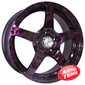 Купить KYOWA RACING KR 326 CBPU R16 W7 PCD5x114.3 ET40 DIA73.1