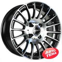 GIANT GT1323 B4 - Интернет магазин шин и дисков по минимальным ценам с доставкой по Украине TyreSale.com.ua