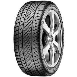 Купить Зимняя шина VREDESTEIN Wintrac Nextreme SUV 275/40R20 106Y