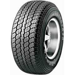 Всесезонная шина DUNLOP Grandtrek TG35 - Интернет магазин шин и дисков по минимальным ценам с доставкой по Украине TyreSale.com.ua
