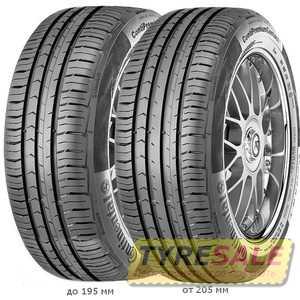 Купить Летняя шина CONTINENTAL ContiPremiumContact 5 195/55R15 85H
