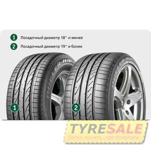 Купить Летняя шина BRIDGESTONE Dueler H/P Sport 235/55R19 101V