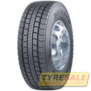Купить MATADOR DH 1 Diamond 315/70 R22.5 154L