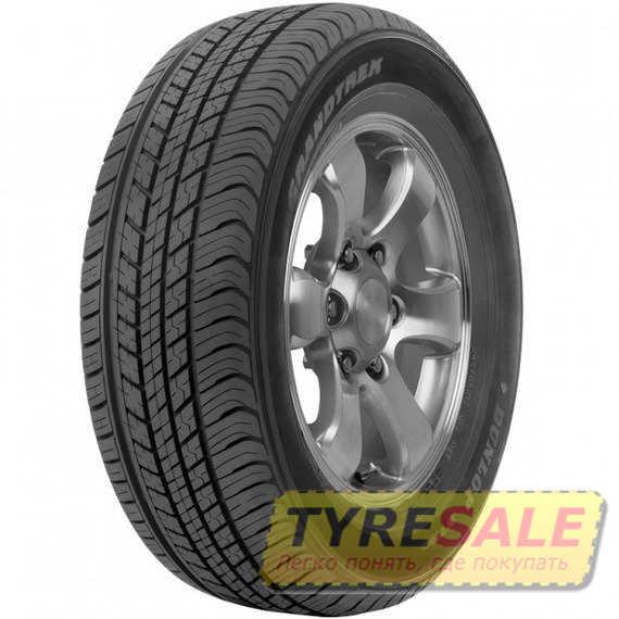 Всесезонная шина DUNLOP Grandtrek ST30 - Интернет магазин шин и дисков по минимальным ценам с доставкой по Украине TyreSale.com.ua