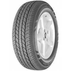 Купить Всесезонная шина HERCULES Ultra Touring TR 215/65R17 99T