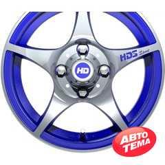 HDS 015 MU - Интернет магазин шин и дисков по минимальным ценам с доставкой по Украине TyreSale.com.ua