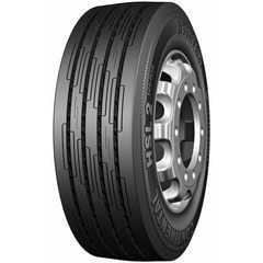 CONTINENTAL HSL2 Eco Plus - Интернет магазин шин и дисков по минимальным ценам с доставкой по Украине TyreSale.com.ua