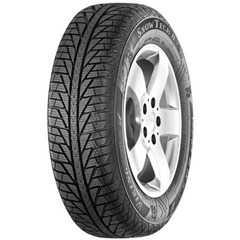 Зимняя шина VIKING SnowTech II - Интернет магазин шин и дисков по минимальным ценам с доставкой по Украине TyreSale.com.ua