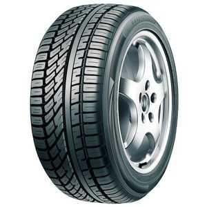 Купить Летняя шина KORMORAN RunPro B2 195/55R16 87H