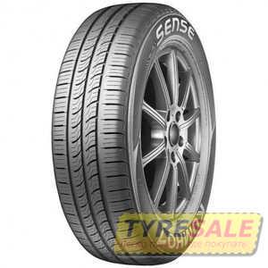 Купить Летняя шина KUMHO Sense KR26 195/60R14 86H