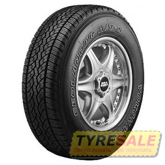 Всесезонная шина YOKOHAMA Geolandar H/T-S G051 - Интернет магазин шин и дисков по минимальным ценам с доставкой по Украине TyreSale.com.ua