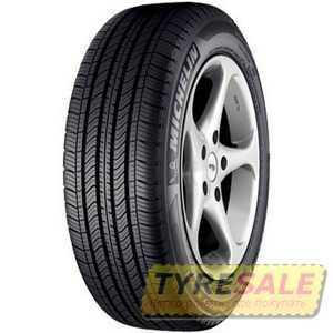 Купить Всесезонная шина MICHELIN Primacy MXV4 205/65R15 95V