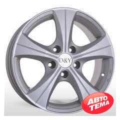 STORM YQ 256 S - Интернет магазин шин и дисков по минимальным ценам с доставкой по Украине TyreSale.com.ua