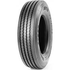 Купить BOTO BT 926 (рулевая) 215/75R17.5 135/133J