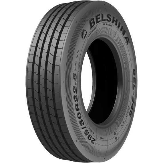 БЕЛШИНА БЕЛ-246 - Интернет магазин шин и дисков по минимальным ценам с доставкой по Украине TyreSale.com.ua