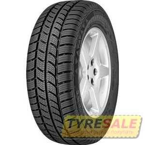 Купить Зимняя шина CONTINENTAL VancoWinter 2 195/65R16C 112T