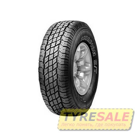 Всесезонная шина PIRELLI Scorpion S/T - Интернет магазин шин и дисков по минимальным ценам с доставкой по Украине TyreSale.com.ua