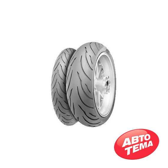 CONTINENTAL ContiMotion Z - Интернет магазин шин и дисков по минимальным ценам с доставкой по Украине TyreSale.com.ua