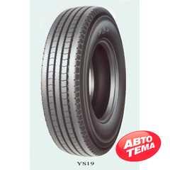 Yellow Sea YS19 - Интернет магазин шин и дисков по минимальным ценам с доставкой по Украине TyreSale.com.ua