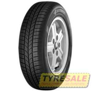 Купить Летняя шина KORMORAN RunPro B 175/65R14 82H