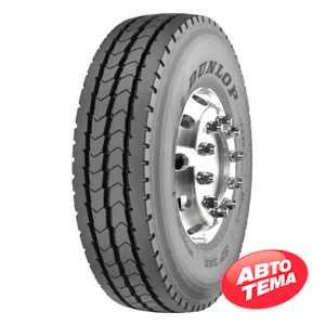 Купить DUNLOP SP 382 385/65 22.5 160L