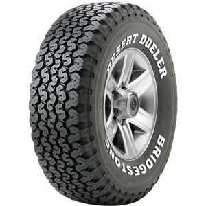 Купить Всесезонная шина BRIDGESTONE Desert Dueler 205/R16 104S