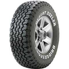 Всесезонная шина BRIDGESTONE Desert Dueler - Интернет магазин шин и дисков по минимальным ценам с доставкой по Украине TyreSale.com.ua