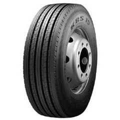 KUMHO KRS15 - Интернет магазин шин и дисков по минимальным ценам с доставкой по Украине TyreSale.com.ua