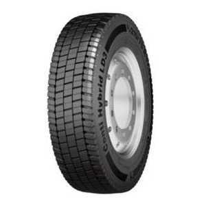 Купить CONTINENTAL Conti Hybrid LD3 215/75(8.5) R17.5 126M
