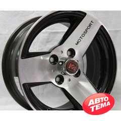 KORMETAL KM 516 BD - Интернет магазин шин и дисков по минимальным ценам с доставкой по Украине TyreSale.com.ua