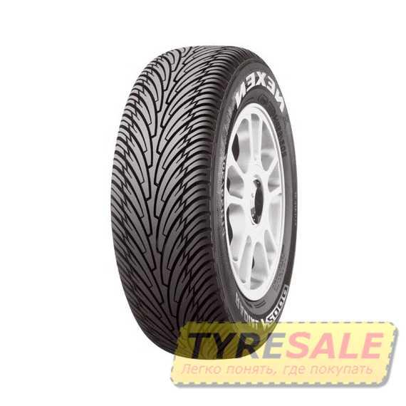 Летняя шина NEXEN N2000 - Интернет магазин шин и дисков по минимальным ценам с доставкой по Украине TyreSale.com.ua