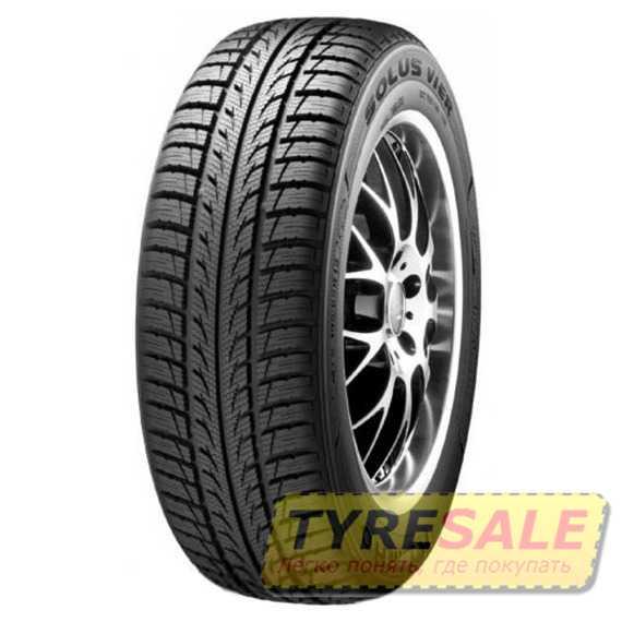 Всесезонная шина KUMHO Solus Vier KH21 - Интернет магазин шин и дисков по минимальным ценам с доставкой по Украине TyreSale.com.ua
